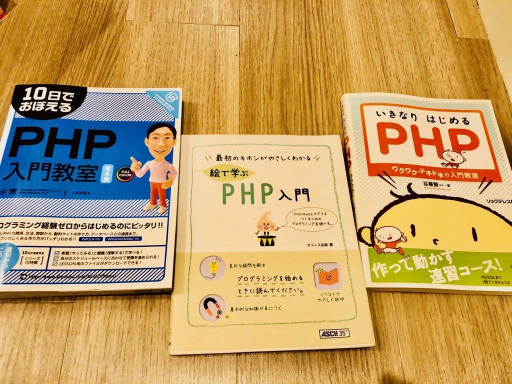 Webディレクターが学習すべきPHPやJSなどのプログラム