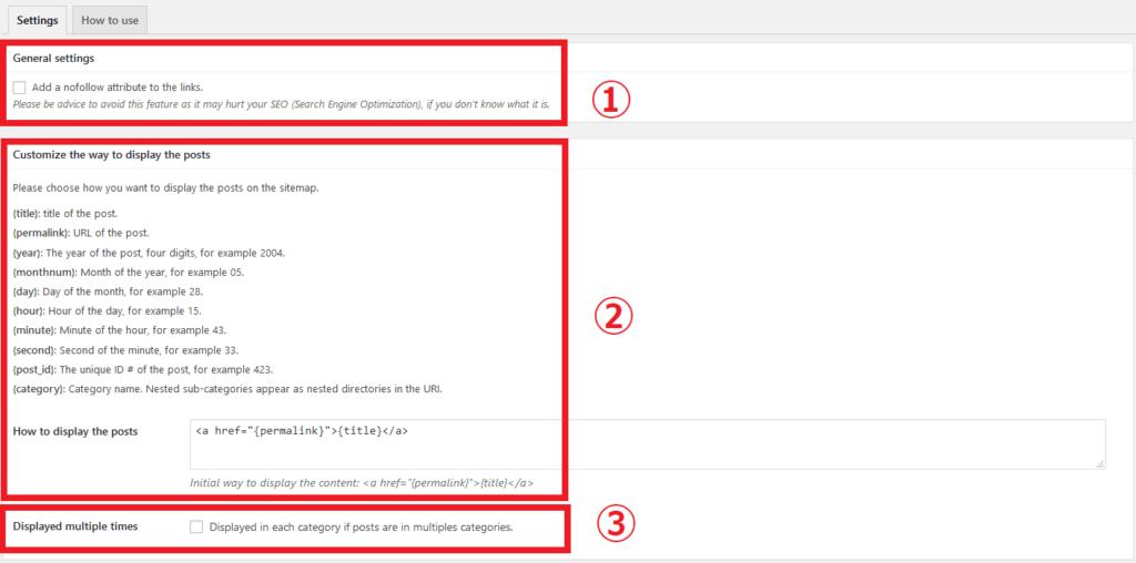 WPSitemapPage管理画面